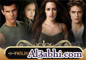 Twilight Breaking Dawn Makeover